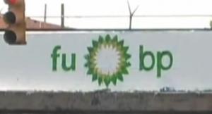 fu bp